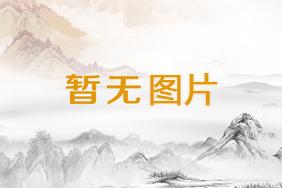 S343北留線山亭區棗樹嶺至滕州市前王晁段改建工程